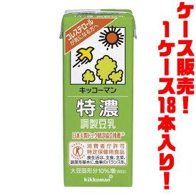 【送料無料!】キッコーマン 特濃調整豆乳1L ×18本入りコレステロール値の気になる方にもオススメ