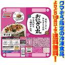 【冷凍食品 よりどり10品以上で送料無料】味の素 おにぎり丸 牛カルビと3種ナムル 20g×4ごはんがすすむ大好きなメ…