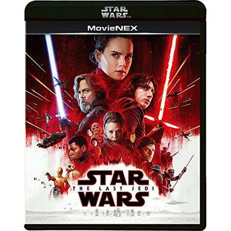 【送料無料!】【BD】 スター・ウォーズ/最後のジェダイ MovieNEX(初回版)/Blu-ray VWES-6640在庫限りの大放出!大処分セール!早い者勝ちです。