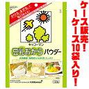 【送料無料!】キッコーマン 豆乳おからパウダー120g ×10入りきめ細やかでクリーミーな食感が特徴。