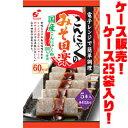 【送料無料!】関越物産 こんにゃくのみそ田楽 ×30入り電子レンジでかんたん調理