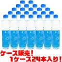 【送料無料!】 信州安曇野天然水あずみ 500ml ×24入りくせがなく、飲みやすい軟水