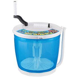 【送料無料!】ELPA 全手動ウォッシャー WS-01電気不要!脱水もできる手回し洗濯機