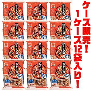 【送料無料!】三幸製菓 粒より小餅 90g ×12入りお茶うけにおつまみにピッタリな一品