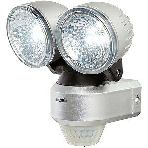 【送料無料!】DAISHIN 高輝度センサーライト 2灯式 DLA-4T200電池交換不要のAC電源方式
