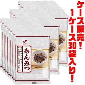 【送料無料!】関越物産 あんみつ 165g ×30入り黒糖入りの黒みつ付き