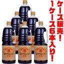 【送料無料!】ヒゲタ醤油 ヒゲタ徳用しょうゆ 1.8リットル ×6入りしょうゆ造り、4世紀。