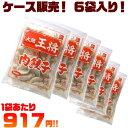【送料無料!】【ケース販売!】イートアンド 大阪王将 肉餃子50個 ×6袋入り!ご近所様へのお裾分けに!友人そろっ…