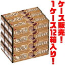 【送料無料!】ブルボン チョコ&コーヒー 24枚入り ×12入りチョコクリーム&コーヒークリームの2つのおいしさ!!