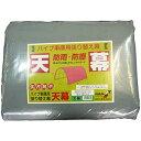 【送料無料!】南榮工業 天幕 ベース車庫中型BOX用(2748BGR) 車庫用天幕
