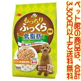 【ペット館】日本ペットフード(株) ビタワンもっちり低脂肪ささみ小魚野菜960g 国産チキンを使用したもっちりふっくら仕上げ