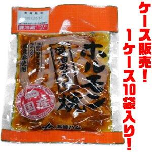【送料無料!】 ホルモン焼醤油みそ味(国産) 160g ×10入りお家ですぐに居酒屋メニュー。国産ホルモンシリーズです。