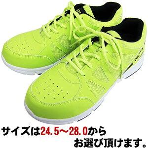 【送料無料!】ミタニ Z8532003タルテックスSP(ライムイエロー) 安全靴 サイズ:24.5〜28.0 軽量樹脂製先芯で軽い履き心地とメッシュ素材で通気性も抜群