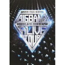 【送料無料!】【DVD】BIGBANG ALIVE TOUR 2012 IN JAPAN SPECIAL FINAL IN DOME-TOKYO DOME 20...