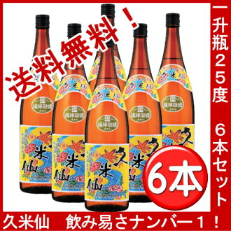Kumejima no kumesen distillery 1.8 liter bottles of 25 degrees 6