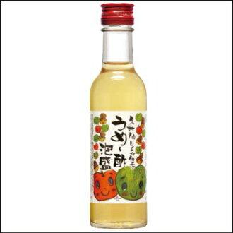 Kume Immortals ginger finish ume-vinegar awamori 200 ml 10P03Sep16