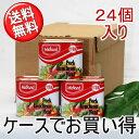 【家飲み】ギフト 送料無料 缶ポーク(ミッドランドポークランチョンミート)◆泡盛のおつまみに!ケースでお買い得(1個300g、24個入り)沖縄 豚肉 ポーク ポーク缶