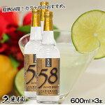 【送料無料】久米仙原酒58度600ml