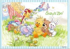 板パズル10ピース ピクチュアパズル スージー・ズー みんなしゅうごう 《廃番商品》