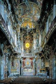 1000ピースジグソーパズル 聖ヨハネ巡礼教会 《廃番商品》