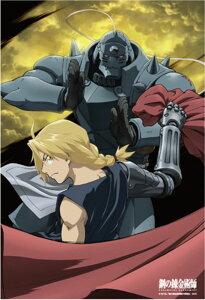 キャラクターシリーズ 300ピース 鋼の錬金術師 賢者の石を求めて 33-037