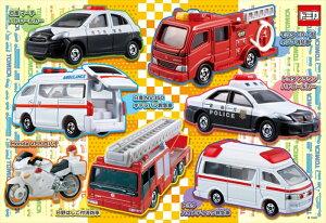 【引上品】こどもジグソー40ピースジグソーパズル トミカ 緊急車両 《廃番商品》