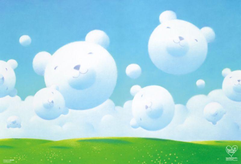 ◆希少品◆1000ピースジグソーパズル『笑顔のおくりもの(渡辺宏)』《廃番商品》