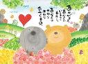 ◆希少品◆500ピースジグソーパズル『大切なたからもの(御木幽石)』《廃番商品》