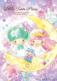 【引上品】88ピースジグソーパズル キキ&ララのキラ★ふわドリーム 《廃番商品》