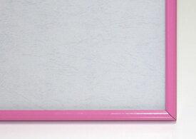 ジグソーパズル用アルミ製フレーム アルミパネル 34×102cm(9-T)ピンク