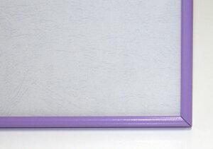 アルミパネル(26×38cm/No.3)パープル
