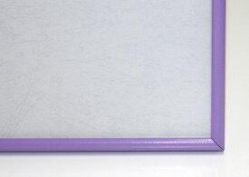 ジグソーパズル用アルミ製フレーム アルミパネル 18.2×51.5cm(3-P)パープル