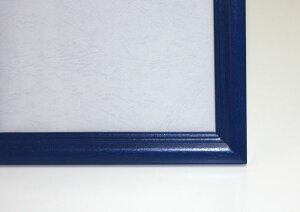 ジグソーパズル用木製フレーム 木製パネル 73×102cm(20-T)ブルー