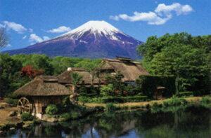 ジグソーパズル 1000ピース 忍野の富士山 (1000-109)