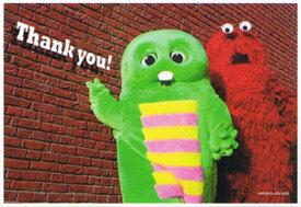 タンブラー付きミニパズル150ピース ガチャピン×ムック 感謝のことば 《廃番商品》