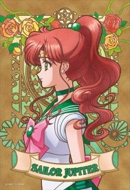 300ピースジグソーパズル 美少女戦士セーラームーンCrystal SAILOR JUPITER 《廃番商品》