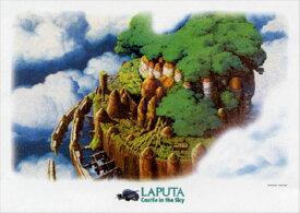 500ピースジグソーパズル 天空の城ラピュタ 天空の城