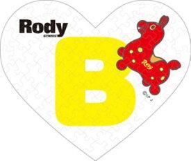 ミニパズルハート68ピース Rody B 《廃番商品》