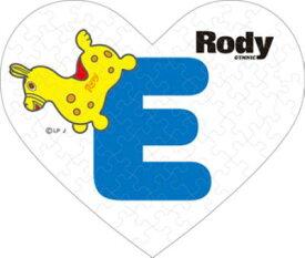 ミニパズルハート68ピース Rody E 《廃番商品》