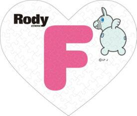 ミニパズルハート68ピース Rody F 《廃番商品》
