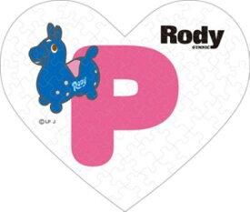 ミニパズルハート68ピース Rody P 《廃番商品》