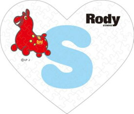 ミニパズルハート68ピース Rody S 《廃番商品》