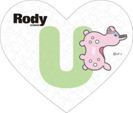 ミニパズルハート68ピース Rody U 《廃番商品》