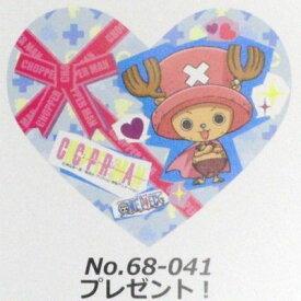 ミニパズルハート68ピース ワンピース プレゼント! 《廃番商品》