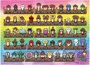 ■500ピースジグソーパズル『おさわり探偵なめこ栽培キット なめこ図鑑2』《廃番商品》