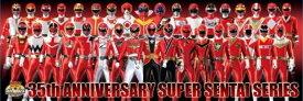 【引上品】950ピースジグソーパズル スーパー戦隊 35th ANNIVERSARY SUPER SENTAI SERIES 《廃番商品》