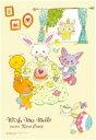◆希少品◆300ピースジグソーパズル『Tea for Everyone(ティーフォーエブリワン)』《廃番商品》