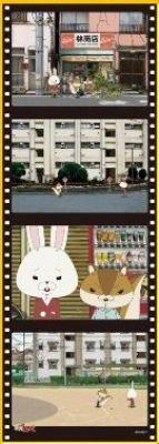 352ピースジグソーパズル 紙兎ロペ ロペとアキラ先輩 《廃番商品》