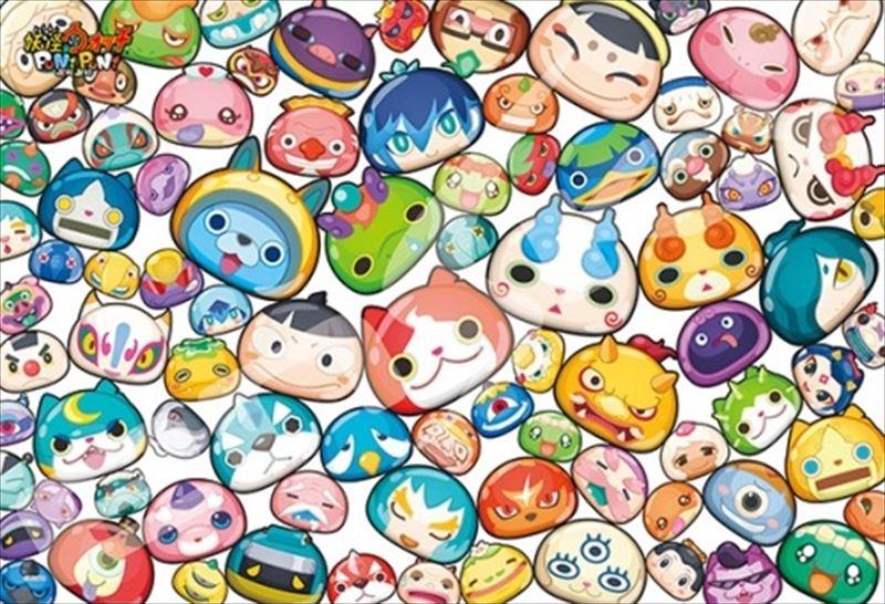 108ラージピースジグソーパズル『妖怪ウォッチぷにぷに』