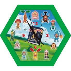 クロック型82ピースジグソーパズル ジグソークロックミニ こびとづかん 《廃番商品》